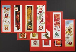 2021 Lunar New Year cycle $2.71 panes. Press sheet cut into 3 for album display
