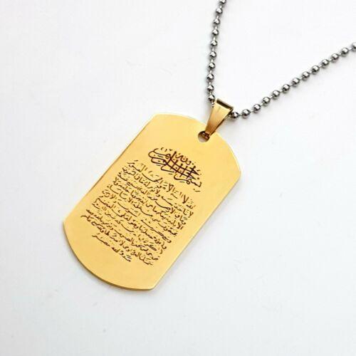 Ayatul Kursi Anhänger Halskette Allahkette Islam Ayetel kürsi Ayat al Kursi