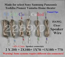 6 Home Theater Speaker Cable Wires for Sony & Samsung Dvd/bluray ...