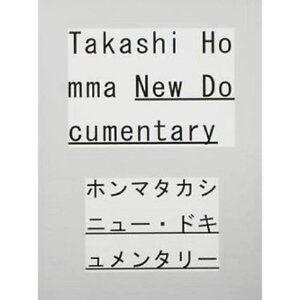 TAKASHI-HOMMA-NEW-DOCUMENTARY-Japan-2011-very-good