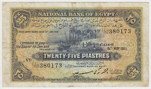 Egypt-25-Piastres-1951-P10e-VF-Original-Classic-Egyptian-Currency-Note-Palm-Boat
