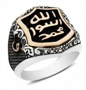 bague homme islam