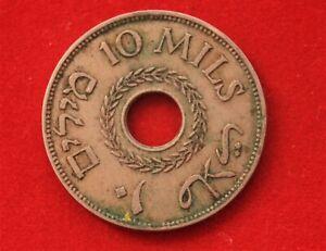 CompéTent La Palestine Britannique. 1935 10 Mils. Cuivre-nickel. 6.3 G, Fine-afficher Le Titre D'origine Une Grande VariéTé De ModèLes