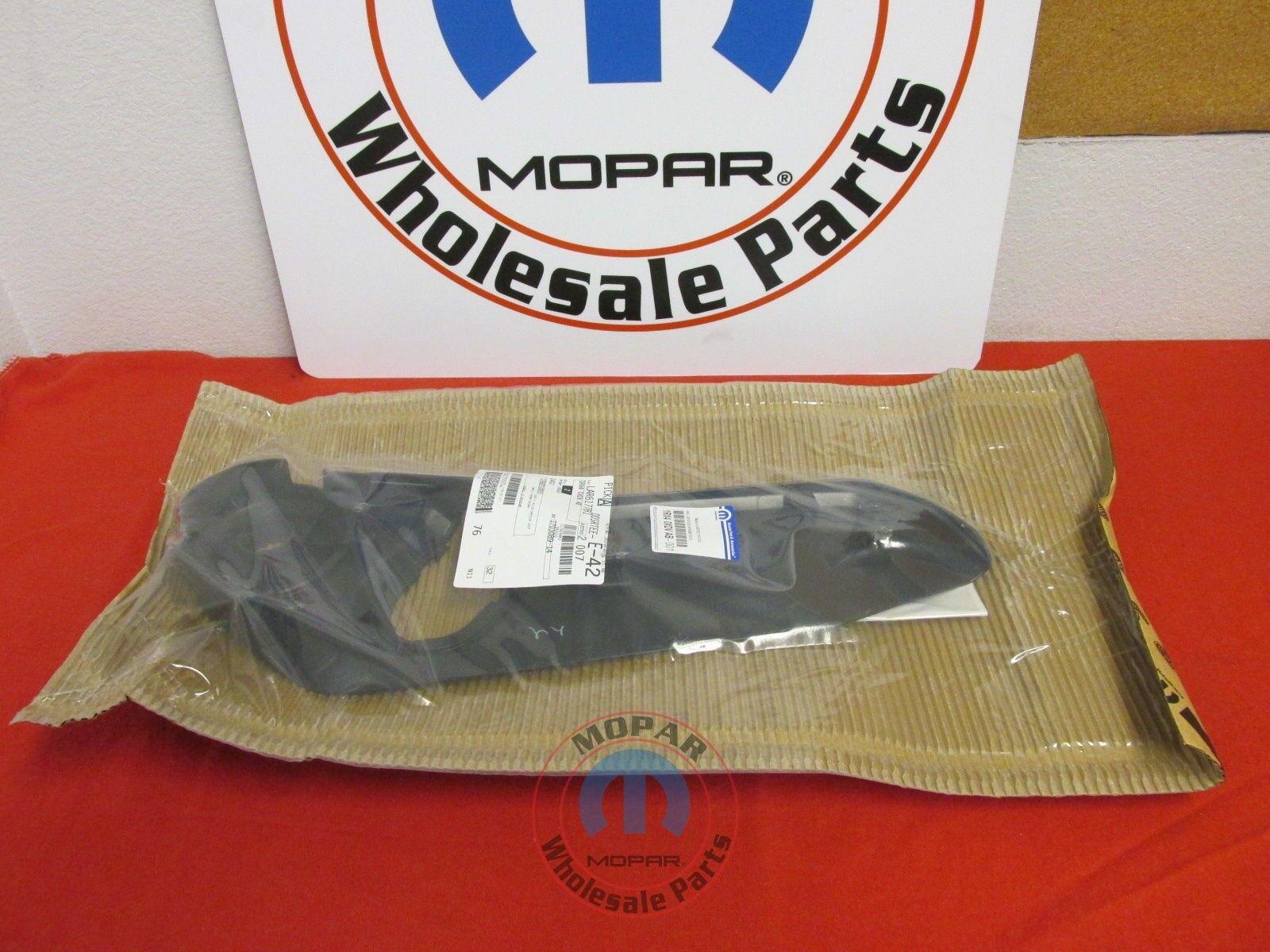 MOPAR 1RX40XDVAB Shield Dr 23