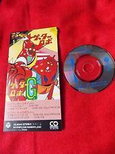 "GETTER ROBO & G  / ISAO SASAKI / 3"" SINGLE JAPAN JAPANESE CD / UK DESPATCH"