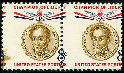 United States Loyal #1111 Perf Shift 8c Champion Of Liberty Bm5350
