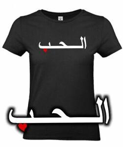 Details zu LIEBE LOVE ARABISCHE SCHRIFT Zeichen Kalligrafie arabisch  arabien T-SHIRT GIRL