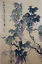 RARE-Chinese-100-Handed-Painting-amp-Scroll-Grape-By-Qi-Baishi-P16 縮圖 4
