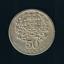 thumbnail 2 - Portugal - 50 Centavos - 1931