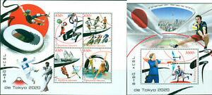 TOKYO-2020-SUMMER-OLYMPICS-SPORTS-JAPAN-OLYMPIC-GAMES-MNH-STAMPS-SET