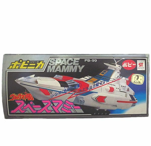 Chogokin Popy Ultraman 80 Space Mommy Popinika Neu aus Altem LagerBesteand