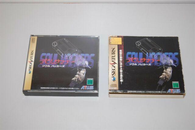 Soul Hackers Japan Sega Saturn game