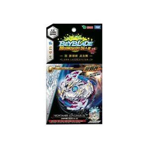 Takara-Tomy-Beyblade-Burst-B-97-Nightmare-Longinus-DS-Starter-Toy-for-Children
