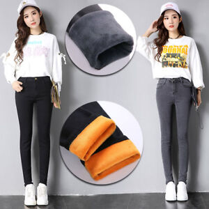 Women-Jeans-Slim-Fleece-Lined-Thick-Thermal-Warm-High-Waist-Stretch-pencil-pants