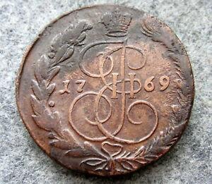 RUSSIA-EKATERINA-II-1769-EM-5-KOPEKS-LARGE-COPPER-COIN