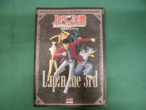 PS2-LUPIN-THE-3RD-Official-guide-book-JAPAN-Game-Book-44002