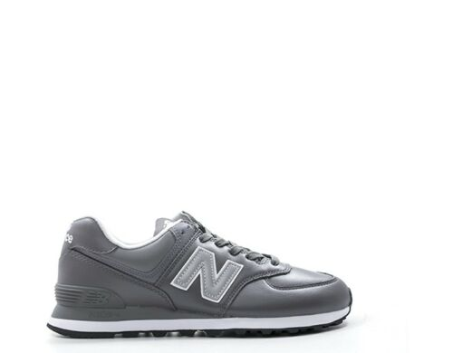 Uomo New Balance Ml574lpc Naturale Sneakers Grigio Pelle Scarpe wE81qdw