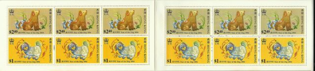 Hong Kong Nouvel An Année du chien New Year of the Dog ** Carnet 12 Val 1994 15€