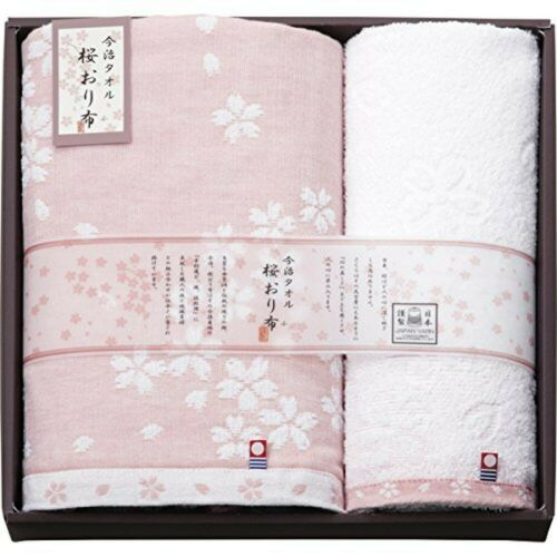 Imabari Towel Sakura Weave Pattern Bath /& Wash Towel Set IS7630-PI Pink