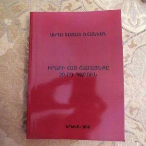 20th-c-IRAQ-Armenians-Community-Armenian-Diaspora