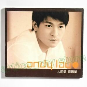 Andy Lau Human Love Taiwan CD BOX Bonus Track 劉德華 人間愛 1999