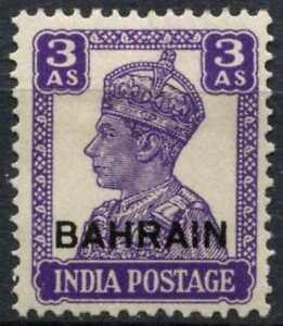 Bahrain-1942-5-SG-45-3a-Bright-Violet-KGVI-MH-D82584