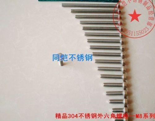 2PCS Titanium M4x10-40mm Hex Head Flange Bolt Screw Fastener #M1532 QL
