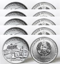 Transnistria 5 pcs x 1 Ruble 2020 UNC Year of the Bull Lemberg-Zp