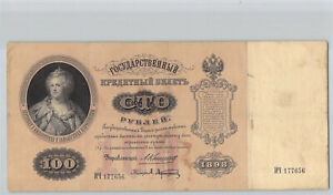 Russie-100-Roubles-1898-n-177656-Konshin-1909-1912-Pick-5c
