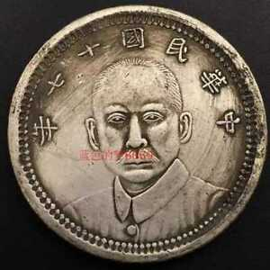 """39MM old world old silver coins /""""Min Guo 25 Years/"""" valuable collection value"""