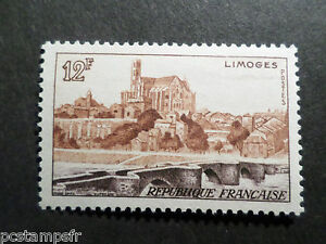 France 1955, Timbre 1019, Limoges, Neuf**, Vf Mnh Stamp