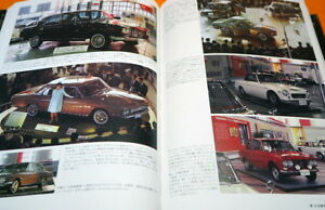 NISSAN-PRINCE-models-TOKYO-MOTOR-SHOW-1954-1979-Book-from-Japan-Japanese-1124