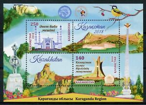 Expressive Kazakhstan 2018 Mnh Karaganda Region 2v M/s Architecture Tourism Stamps As Effectively As A Fairy Does Stamps