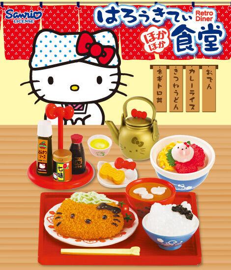 Re-ment Miniatura Sanrio Hello Kitty Retro Diner Completo Conjunto de 8 piezas raras