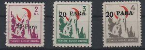 1952-TURKEY-RED-CRESCENT-KIZILAY-20p-OVERPRINTED-COMPLETE-SET-MNH-OG-LUX