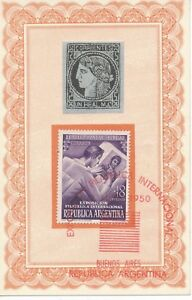 ARGENTINIEN-7-11-1950-Internationale-Briefmarkenausstellung-Buenos-Aires-SST