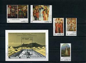ARMENIA-1995-CRISTIANESIMO-ARTE-ARMENA-5-VALORI-SHEET-NUOVI-MNH