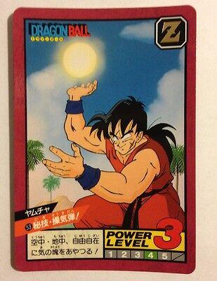 Dragon Ball Z Super Battle Power Level 53 (1996)