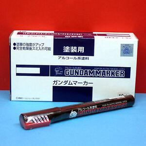 Gundam Marker GM07 Red GUNPLA