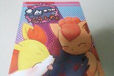 A5 20pages POKEMON Doujinshi Pikachu main Kajigurumi No25 No.025 furry kemono