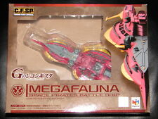 Mega House Cosmo Fleet Special Megafauna from Gundam Reconguista! Megahouse