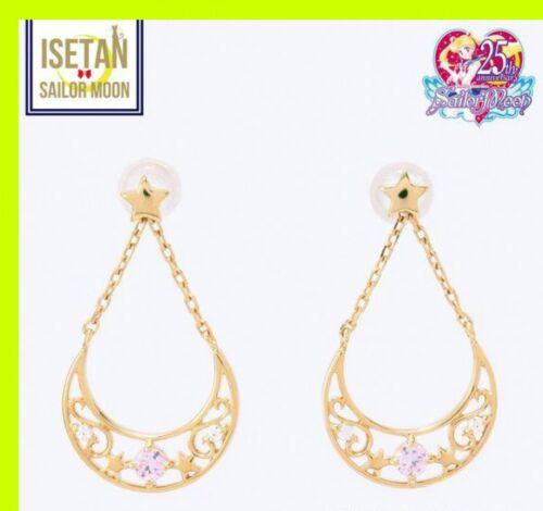 Sailor Moon x isetan Samantha Tiara Earrings 2018 Japan pierced