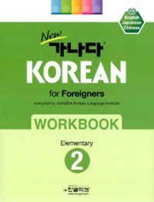 new 가나다 KOREAN for Foreigners Elementary 2 WORKBOOK w/CD Free Ship 9788955189186