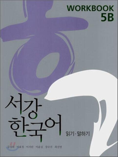 Sogang Korean 5B Workbook w/ CD Korean language Free Ship