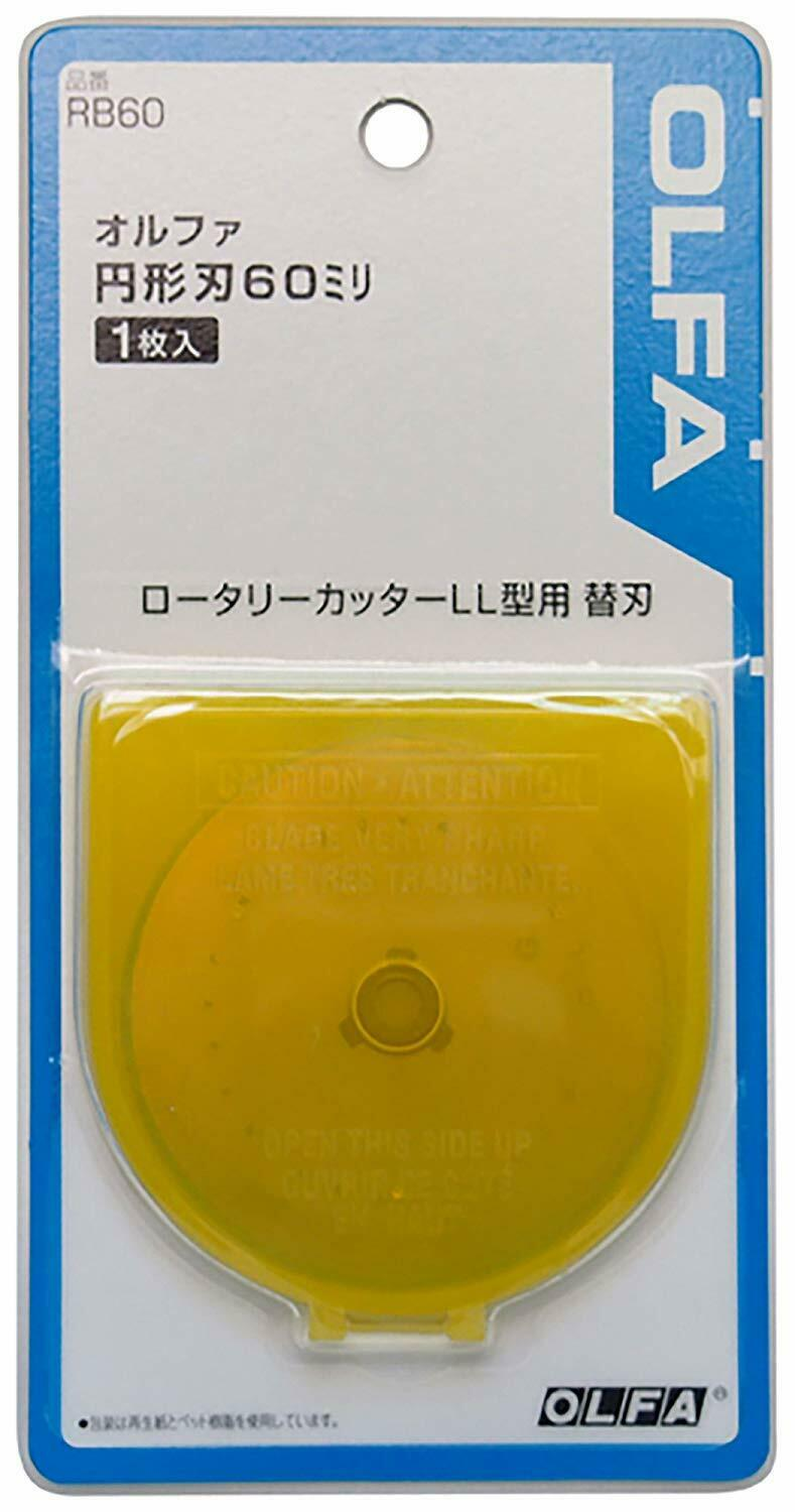 OLFA Rotary Cutter Spare Blade Circular Knife 60mm RB60 made in JAPAN