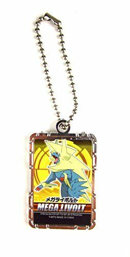 Pokemon XY Mega Evolution Metal Keychain 1.4x .75- Mega Manectric- Livolt