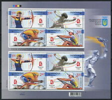 UKRAINE 2008 ** MNH Klb. SPORT / Olympic Games / Beijing Rowing Cycling Fencing