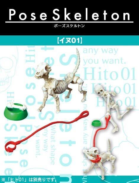 RARE ITEM!   Re-ment Miniatures Re-ment Pose Skeleton Dog Set Halloween  #02