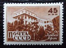 Sowjetunion Mi 1044 * , Sc 1055 MH , Kurorte