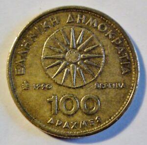 Griechenland-Greece-100-Drachmen-1990-normale-Umlaufmuenze-ss-vz-vf-xf